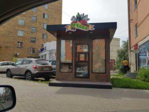Торговые павильоны - ТОО «Темiр Астана»